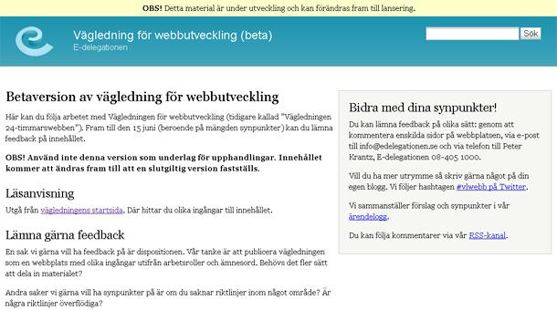 Betaversion av Vägledning för webbutveckling