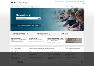 Startsida för Arbetsförmedlingen
